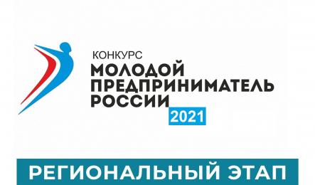 лого МПР.png
